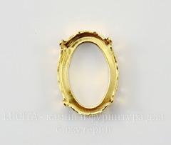 4120/S Сеттинг - основа Сваровски для страза 18х13 мм (цвет - золото)