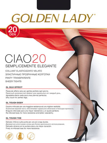 Колготки Ciao 20 Golden Lady