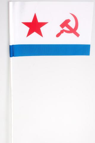 Флажок ВМФ СССР 15х23 см на палочке