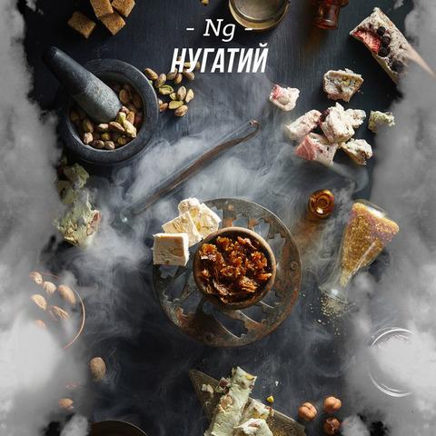 Табак Daily Hookah Нугатий 250 г
