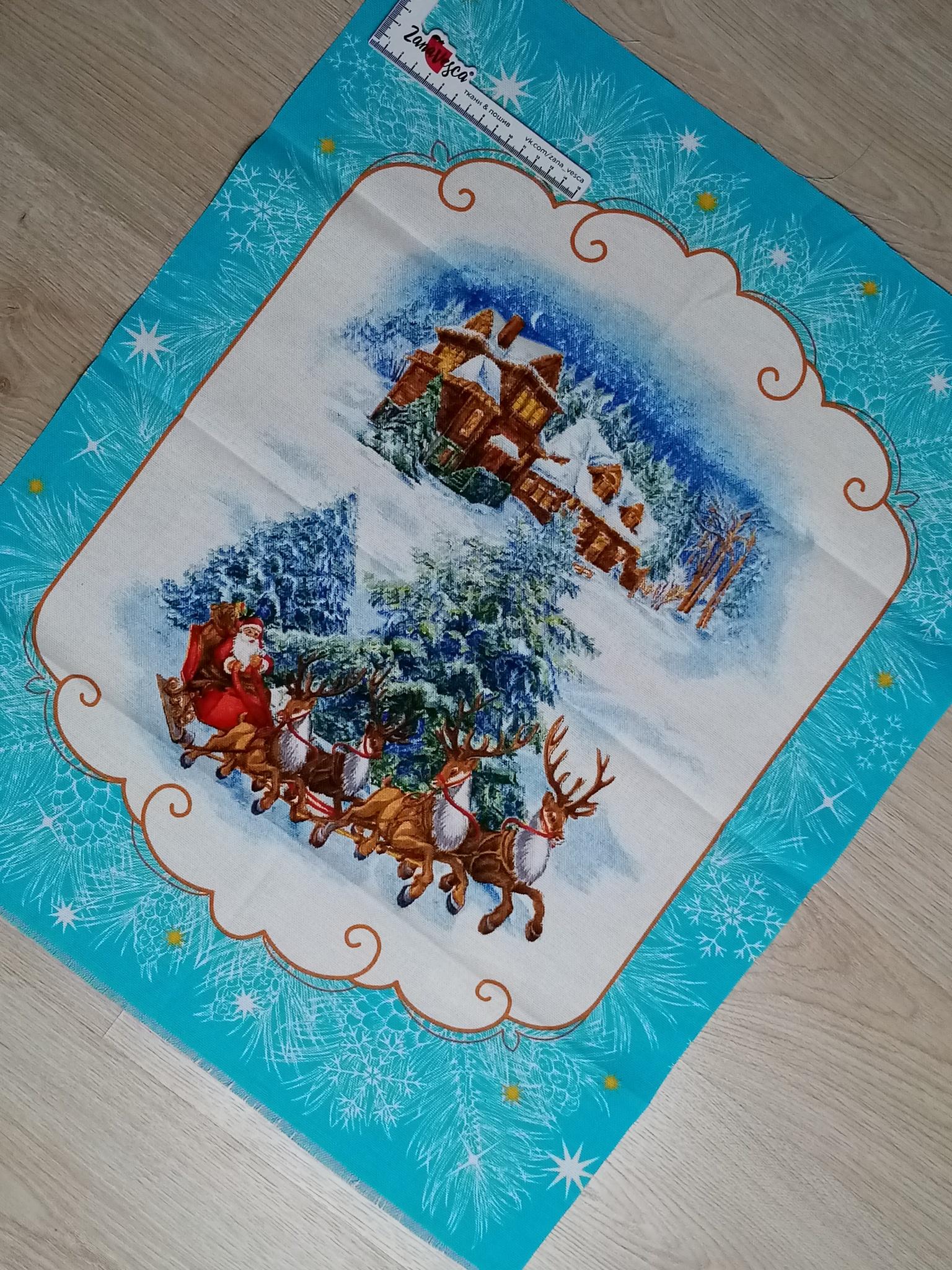 Набор купонов из рогожки для полотенец Санта