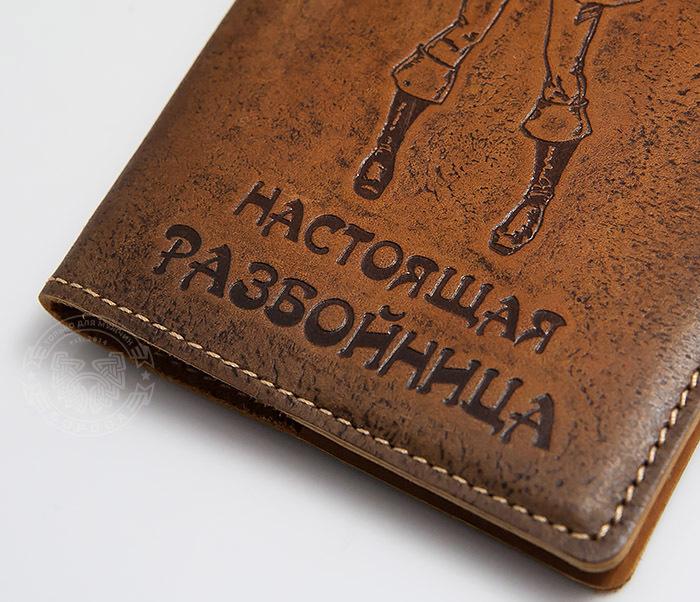 BY14-03-09 Прикольная обложка на паспорт для нее «Настоящая Разбойница» фото 02