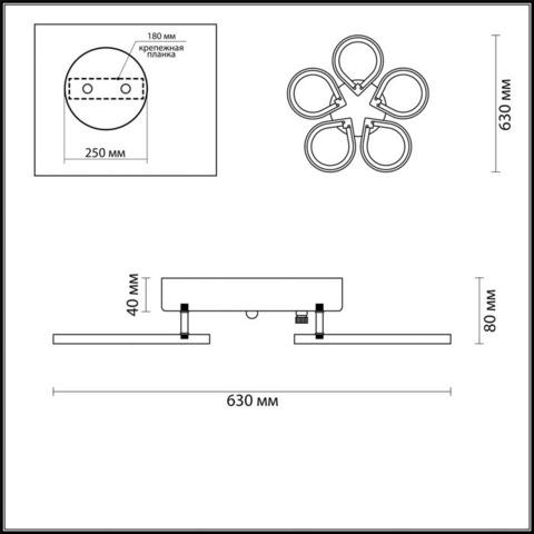 Люстра потолочная светодиодная 4523/99CL  серии KAORI