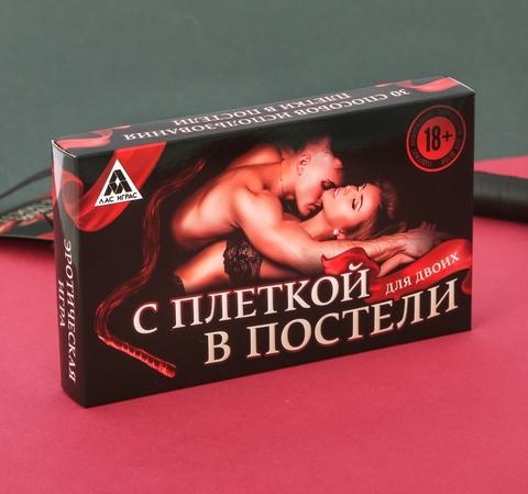 Игра эротическая