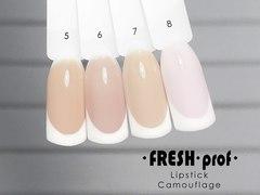 Гель-лак Fresh Prof 10 мл Lip Stick Comouflage 05
