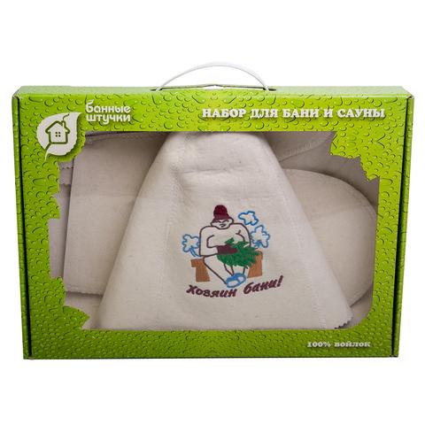 Набор из 3-х предметов (шапка Хозяин бани, рукавица, коврик), войлок 100%