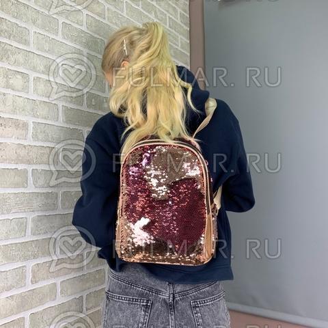 Рюкзак с пайетками «Конфета» меняющий цвет Пудровый-Розовый модель Mila
