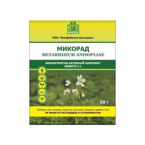 Метаризин Микорад INSEKTO 1.1 50 г