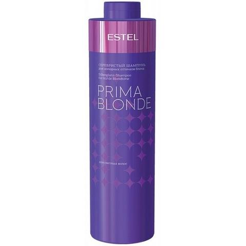 Серебристый шампунь для холодных оттенков блонд Prima Blonde Estel 1000 мл