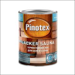 Лак термостойкий Pinotex Lacker Sauna 20 (Прозрачный)