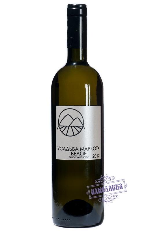 Вино Усадьба Маркотх совиньон блан
