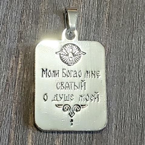 Нательная именная икона святой Глеб серебрение кулон медальон с молитвой