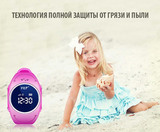 Деские смарт часы Smart Baby Watch Q520S.