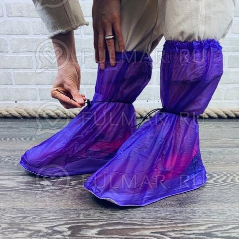 Многоразовые бахилы для обуви от дождя на резинке размер 38-39 Фиолетовые