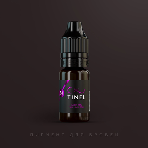 Пигмент Tinel B1