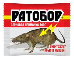 «Ратобор» — зерновая приманка для уничтожения крыс и мышей (пакет 100 гр)