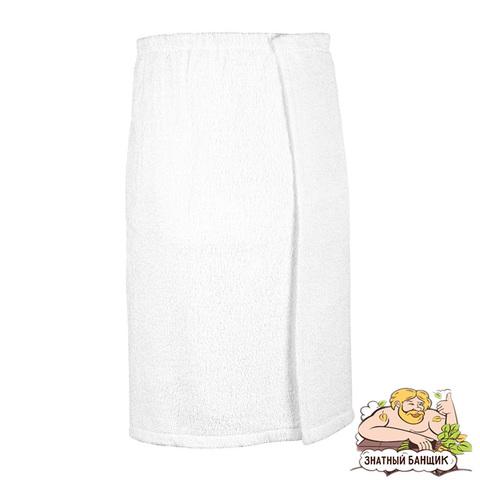 Белый махровый килт для мужского набора