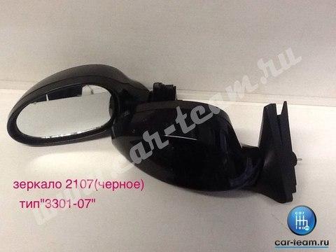Боковые зеркала (3301-07) на ВАЗ 2105-07 черные