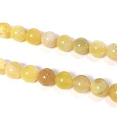Бусины опал желтый шар гладкий 10 мм 20 бусин