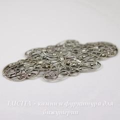 Винтажный декоративный элемент - филигрань 54х27 мм (оксид серебра)