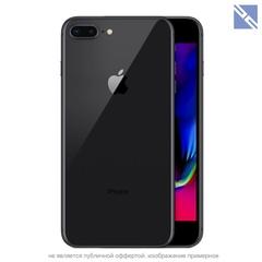 Смартфон Apple iPhone 8 256Гб Space Gray