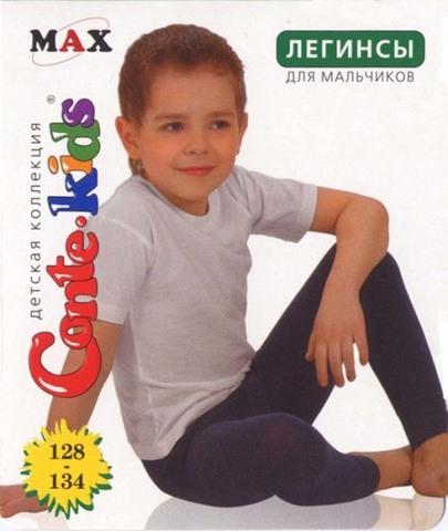 Легинсы для мальчиков Max Conte Kids