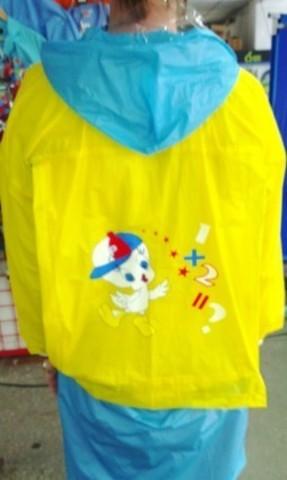 TH-168 Плащ детский под ранец