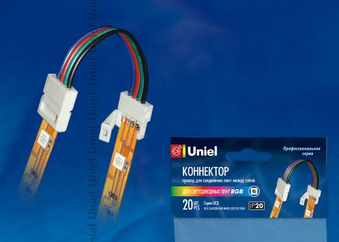 Коннектор (провод) для соединения светодиодных лент 5050 RGB между собой, 4 контакта, IP20, цвет белый, 20 штук в пакете