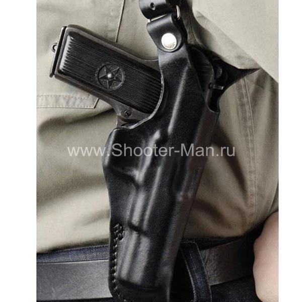 Оперативная кобура для пистолета Гроза - 02 вертикальная ( модель № 20 )