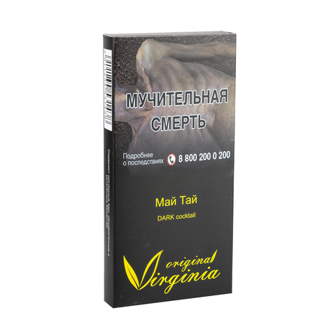 Табак Virginia Dark Май Тай (Ром Ананас Лимон) 20 г