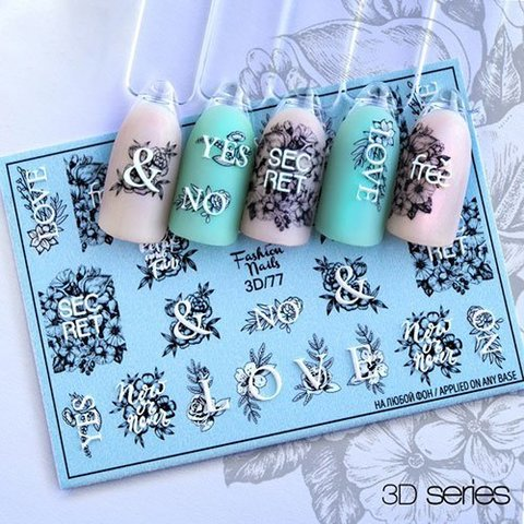 Слайдер-дизайн Fashion Nails Серия 3D 77