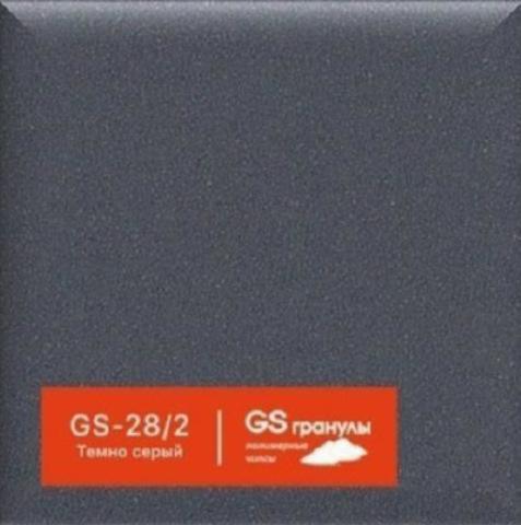 Столешница из искусственного камня PROlit GS-28/2 (темно-серый)