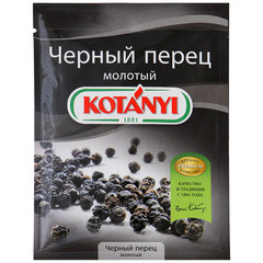Приправа Перец черный молотый  Kotanyi, пакет, 20г