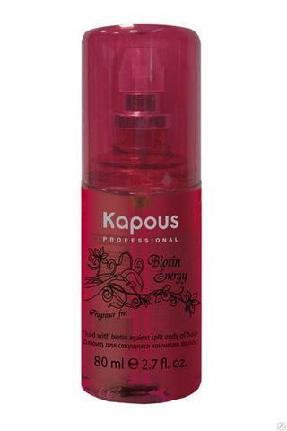 Флюид для секущихся кончиков волос с биотином,Kapous Biotin Energy,80 мл.