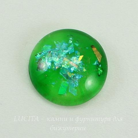 Кабошон стеклянный зеленый 12 мм ()