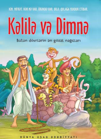 Kəlilə və Dimnə