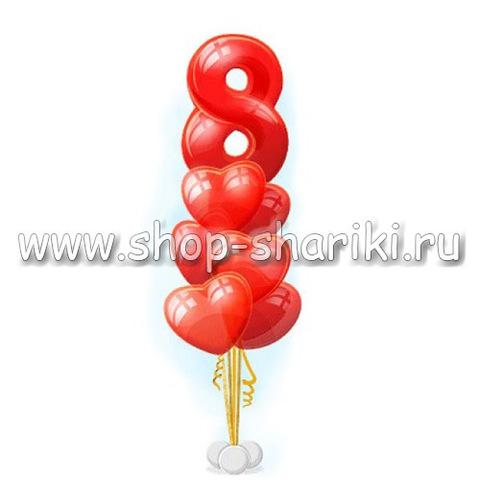 Фонтан из шаров сердец с цифрой 8