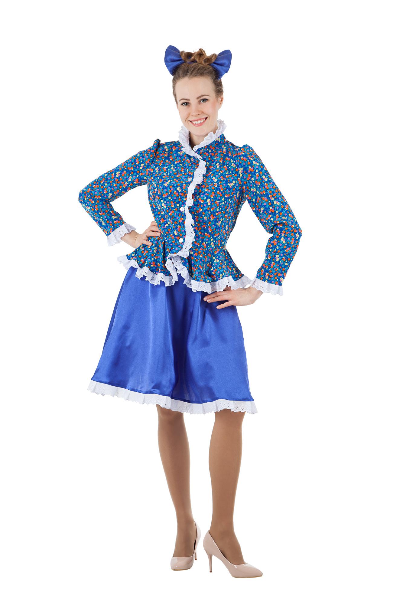 Костюм карнавальный взрослый Казачка в синем