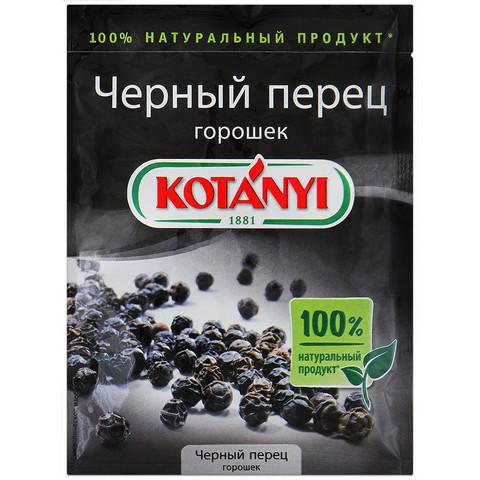 Приправа Перец черный горошек  Kotanyi, пакет, 20г