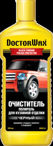 8316 Очиститель-полироль для декоративной кузовной отделки  черного цвета  BLACK CHROME(, шт