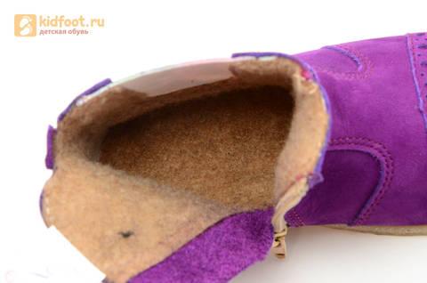 Полусапожки демисезонные для девочек Лель (LEL) из натуральной кожи на байке, цвет фиолетовый. Изображение 13 из 14.
