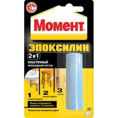 Клей пластичный Момент Эпоксилин 48 гр