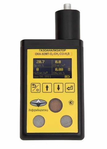 Газоанализатор индивидуальный ОКА-92М-O2-CH4 (кислород, метан) со встроенными датчиками