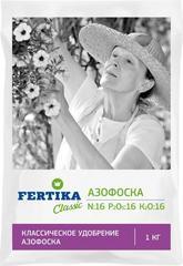 Fertika Азофоска 1 кг удобрение