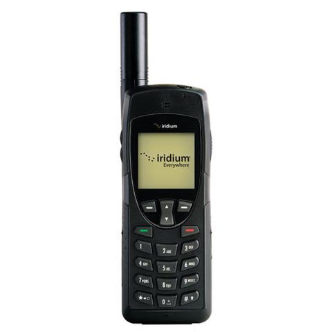 Купить Спутниковый телефон Iridium 9555 по доступной цене