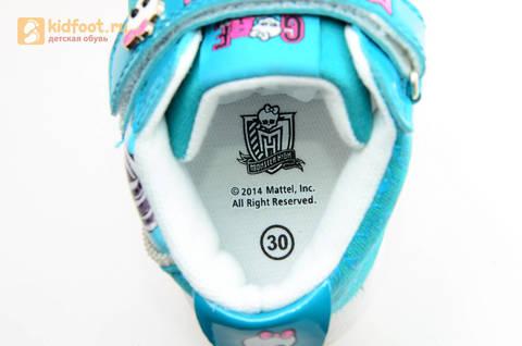 Кроссовки Монстер Хай (Monster High) на липучке для девочек, цвет голубой. Изображение 13 из 13.