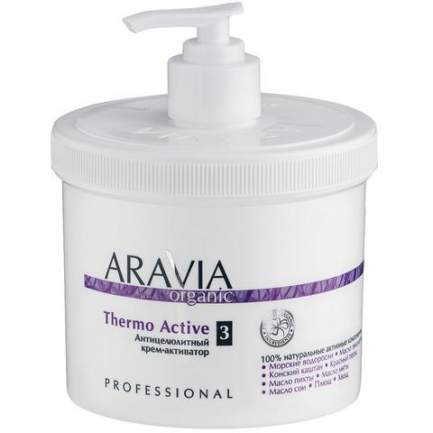 Антицеллюлитный крем-активатор Thermo Active ,ARAVIA Organic,550 мл.