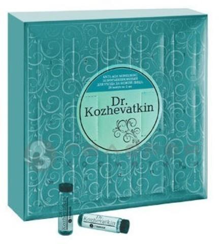*Сыворотки для лица (Dr.Кожеvatkin/домашняя серия 28 дней/14x2мл/80799)