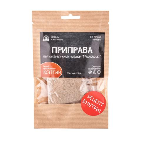 Приправа для сырокопченой колбасы