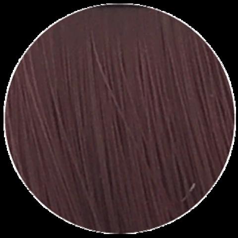 Lebel Materia Grey P-9 (очень светлый блондин розовый) - Перманентная краска для седых волос